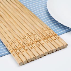 双枪竹筷子家用筷子实木筷20双套装家庭装防滑竹木快子无漆无蜡