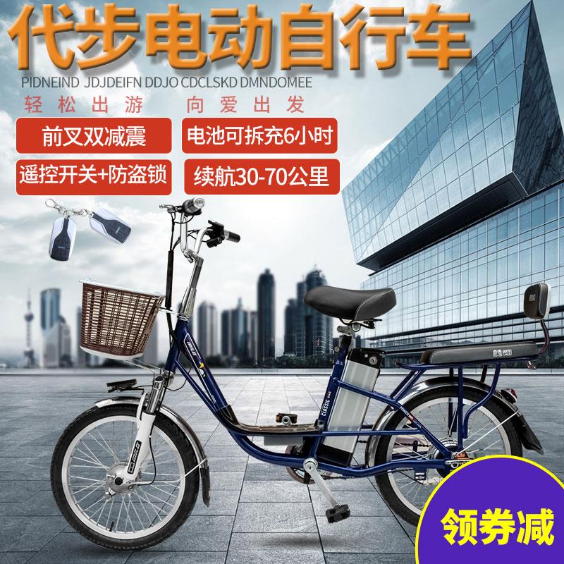 电动自行车锂电池成人超轻助力48V迷你男女士小型代步电瓶踏板车