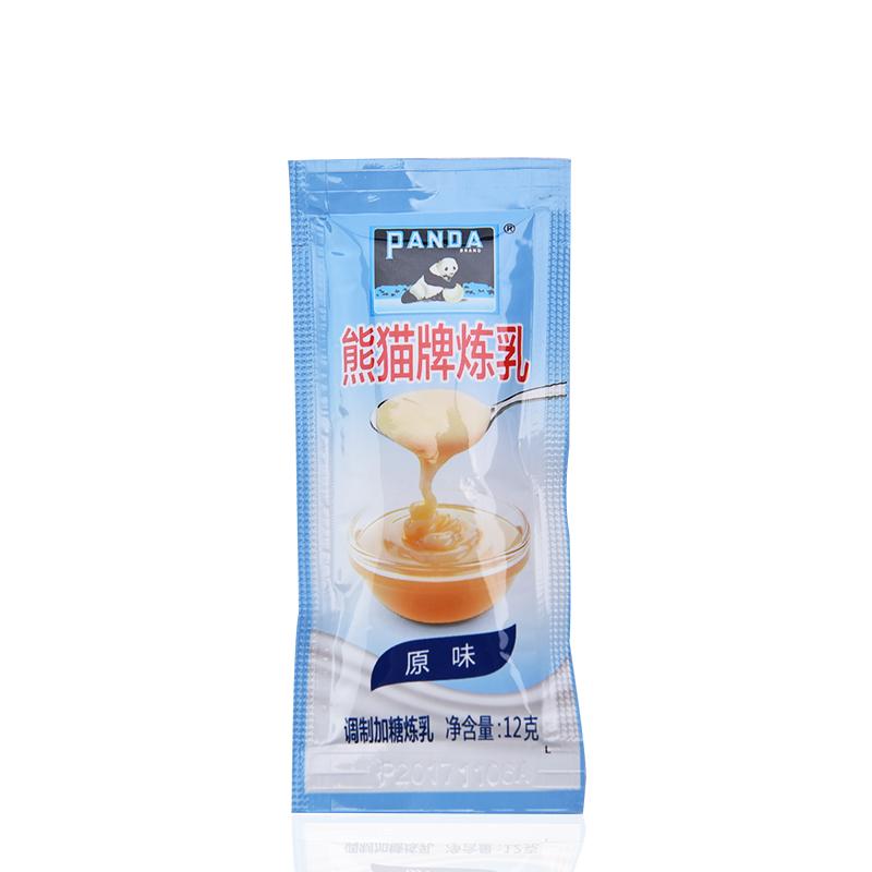 熊猫牌调制加糖炼乳12g*20包炼奶茶咖啡甜点蛋挞饼干吐司面包家用