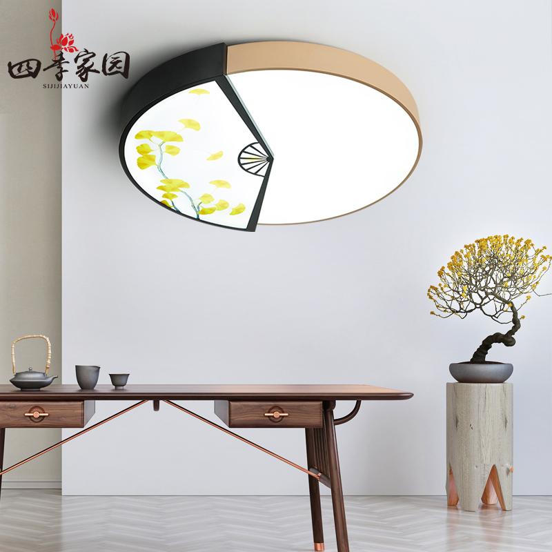 新中式吸顶灯简约现代房间灯温馨浪漫圆形家用个性创意主卧室灯具