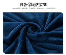 Комплект постельного белья Chen Jing CJ/sjt150825bk