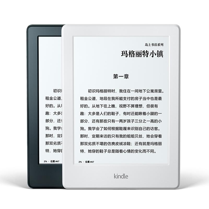 Kindle电子书阅读器入门版梵高博物馆套装麦田系列 读书神器