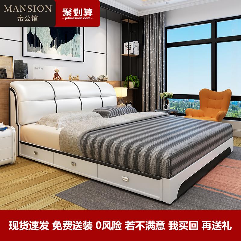 帝公馆真皮床1.8米小户型储物主卧双人床软床榻榻米床抽屉家具床