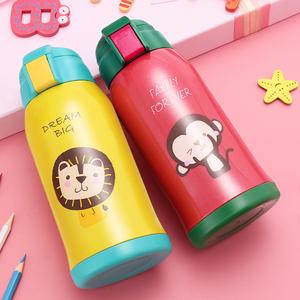 儿童水杯保温杯带吸管婴儿宝宝学饮杯子幼儿园男女童学生喝水水壶