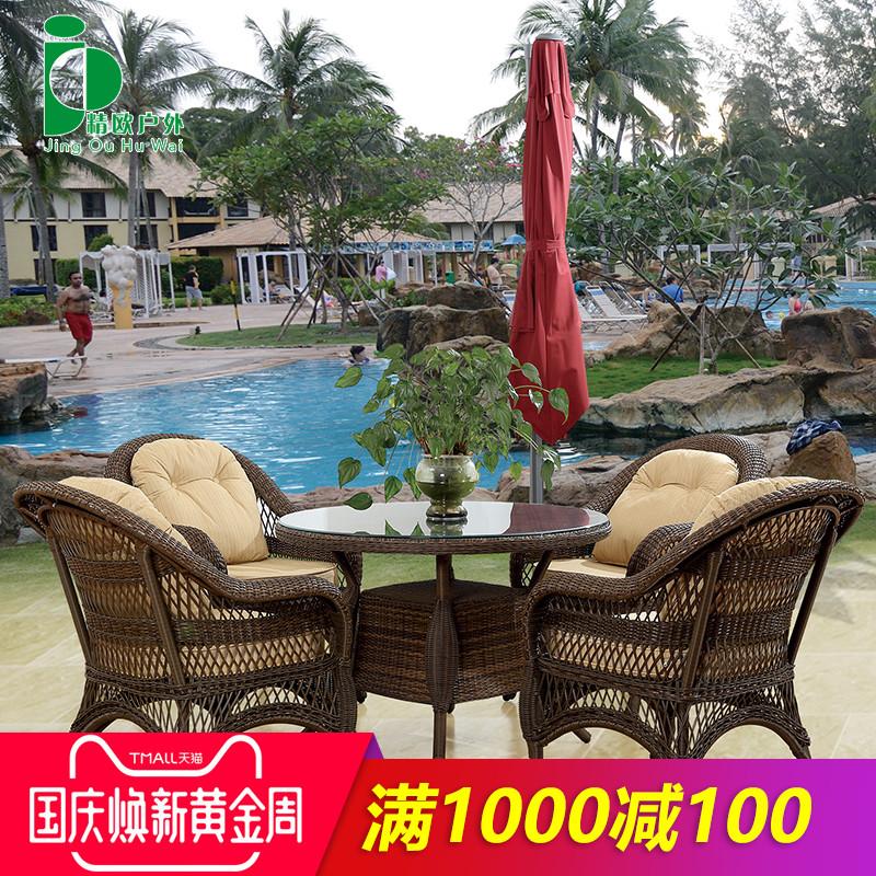 精欧户外 庭院花园露台藤椅三件套 室内阳台摇椅桌椅休闲茶几组合