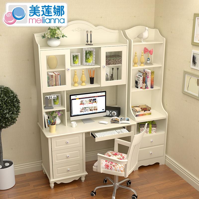 转角书桌书架组合书桌一体小户型家用简约学习桌子实木拐角电脑桌