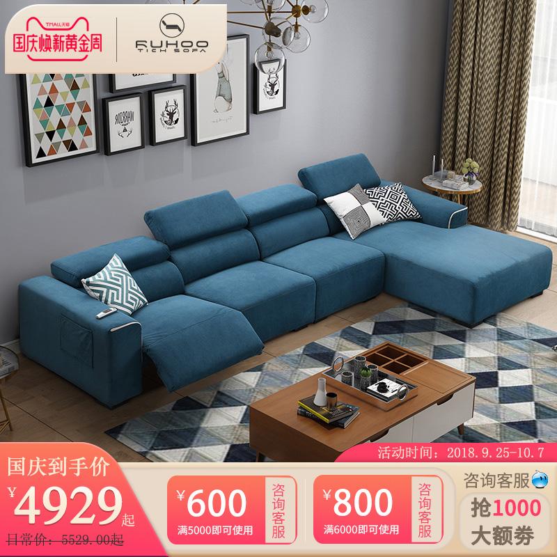 北欧科技布艺沙发组合 客厅整装小户型电动功能头等飞机椅 可拆洗