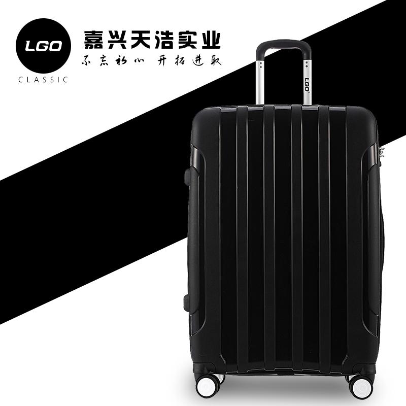 行李箱女韩版箱子密码箱万向轮登机旅行箱学生拉杆箱男20-24-28寸