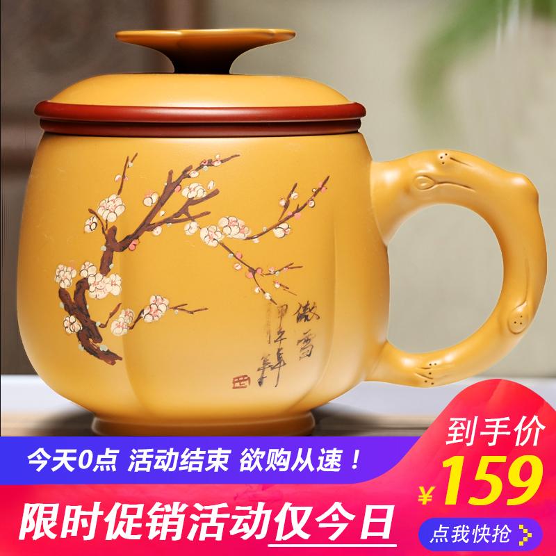 尊壶宜兴紫砂杯内胆过滤纯手工紫砂杯主人杯办公水杯茶具杯子套装