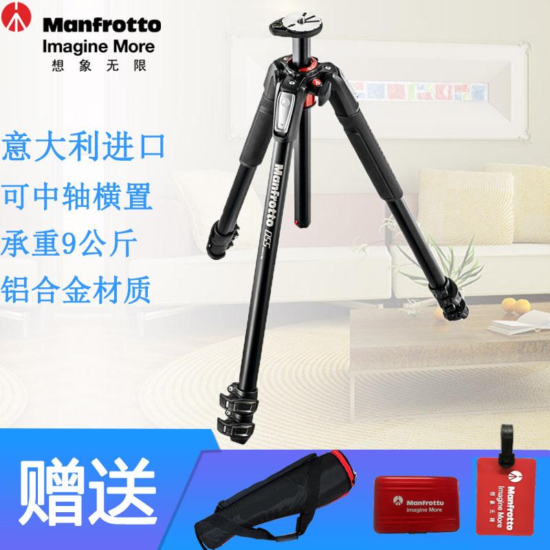 曼富图Manfrotto新款055 MT055XPRO3 单反相机铝合金三脚架正品