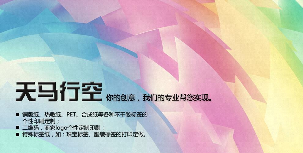 腾玖办公专营店_T&S/贴仕品牌产品详情图