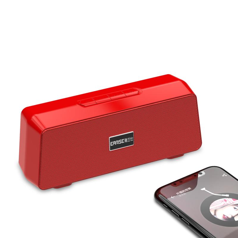 雅兰仕 H3无线蓝牙音箱超重低音炮家用手机迷你小音响随身便携式微信支付宝语音播报二维码收付款到账提示器