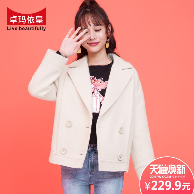 2018新款秋冬小个子毛呢外套女短款宽松双排扣韩版学生显瘦大衣