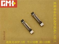 Отрезной инструмент Gmk MGMN400-M
