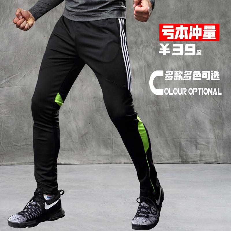 运动裤男收口小脚裤足球训练裤跑步健身裤速干透气收小腿足球裤