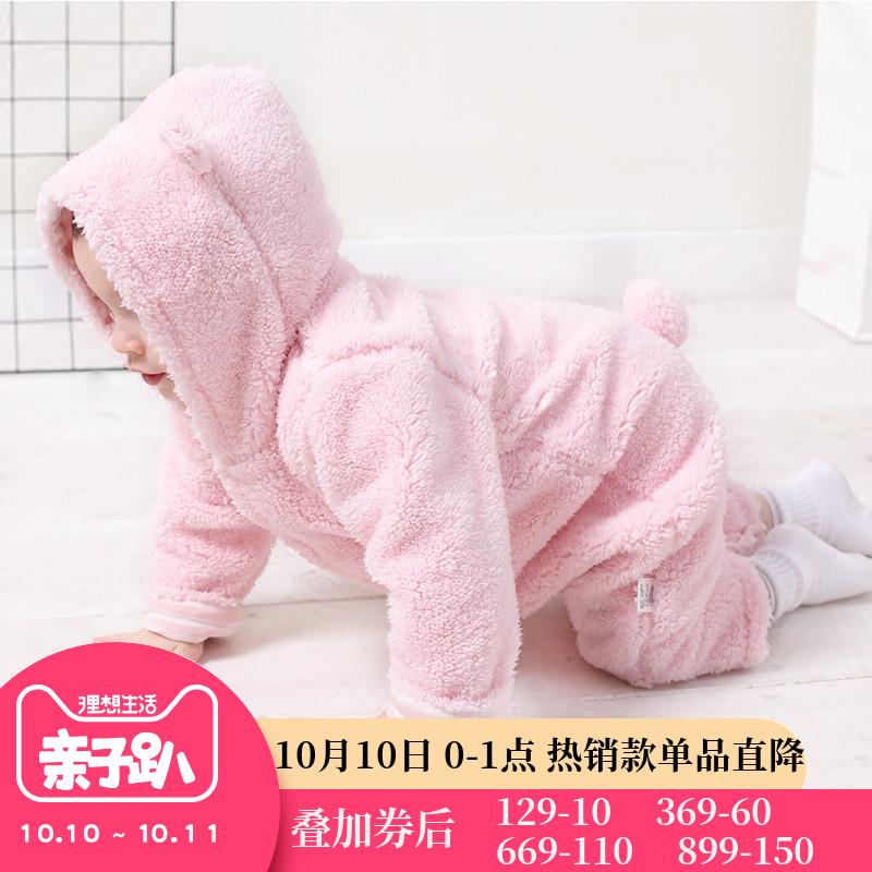 婴儿连体衣秋冬宝宝可爱动物造型衣服冬装外出抱衣外套哈衣爬爬服