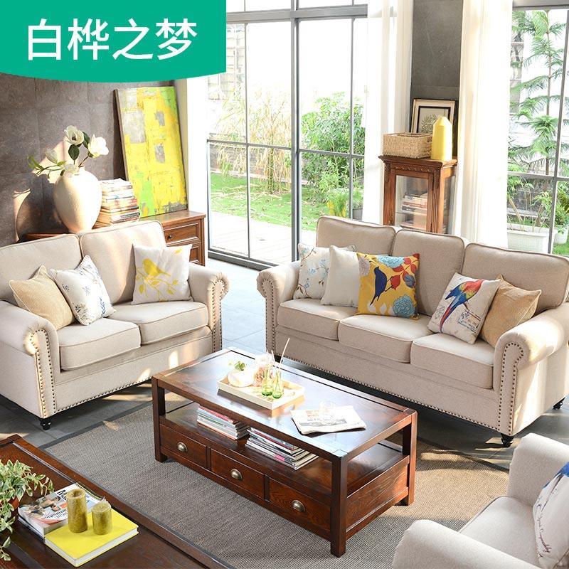 美式布艺沙发小户型乳胶三人简美经济型可拆洗1+2+3组合现代简约