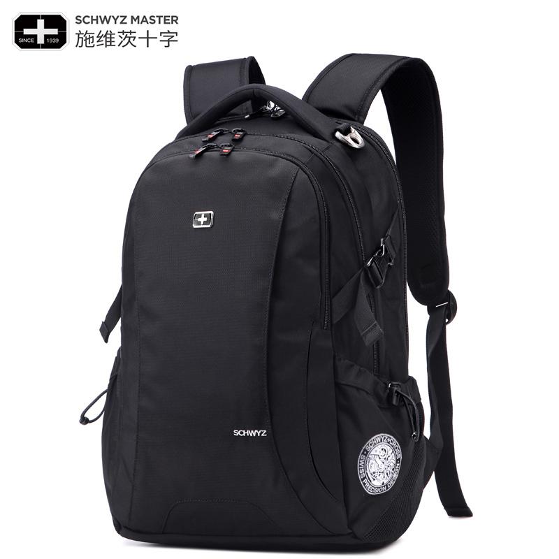 双肩包男瑞士旅行背包时尚潮流大高中学生书包男士休闲商务电脑包