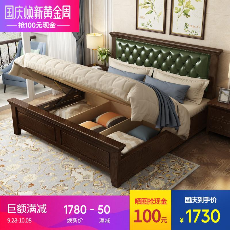 简约现代美式床全实木床1.8米双人床美式软靠床轻奢高箱储物婚床