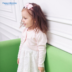 Children's sweater Pappymommy pm b3007