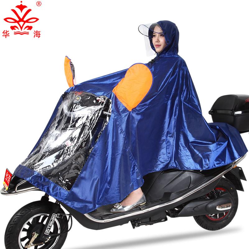 华海雨衣提花布头盔式面罩单人电动车摩托车雨衣雨披加大加厚