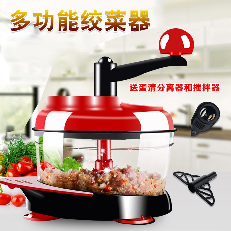 家用手动绞菜碎肉机手摇绞馅机厨房料理机搅蒜韭菜多功能切菜器