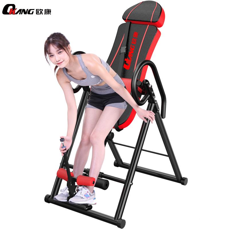 倒立机家用健身器材倒挂器简易椎间盘拉伸增高瑜伽倒吊倒立椅神器