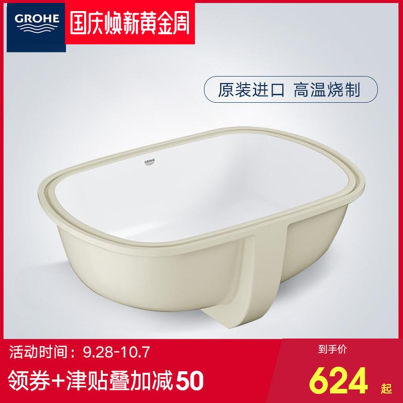 Grohe高仪台下盆卫生间洗手洗脸盆陶瓷洗面盆普洛洁含溢水孔台盆