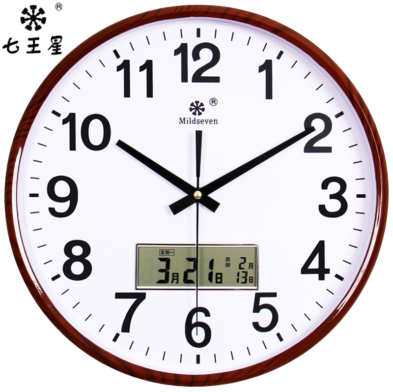 seven star wall clock living room modern creative mute calen