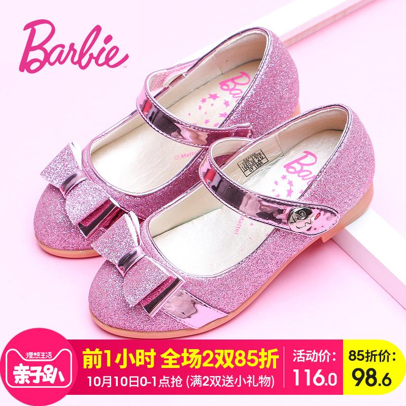 芭比童鞋女童皮鞋公主鞋2018秋季新款韩版高跟鞋百搭女孩水晶鞋