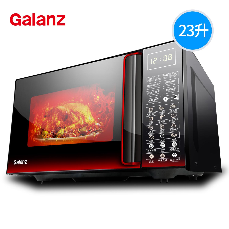 ~Galanz-格兰仕 G80F23CN3L-Q6(W0)家用微波炉光波炉蒸汽烧烤箱