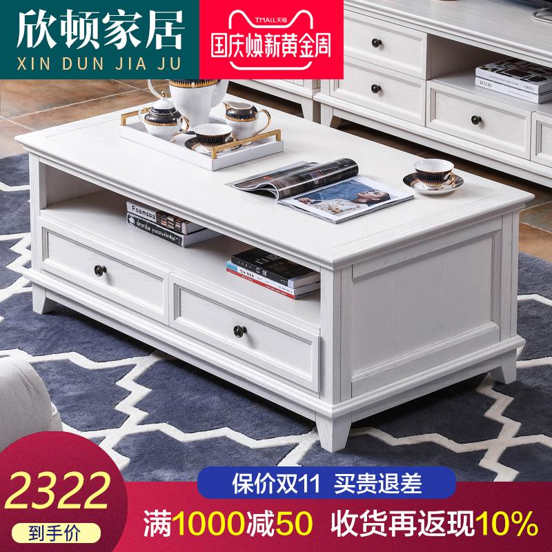 欣顿白蜡木美式茶几纯实木白色茶几电视柜组合客厅简约小户型整装