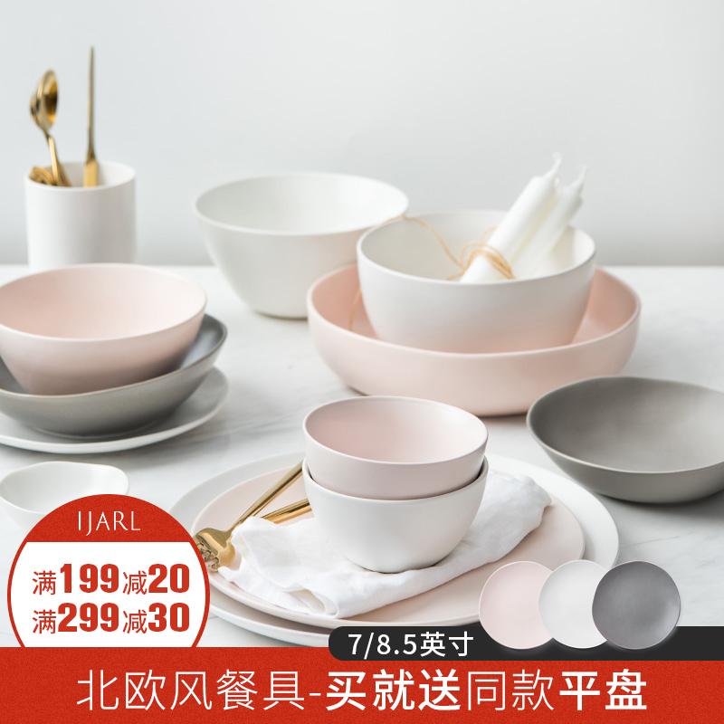 亿嘉 北欧碗碟套装家用简约陶瓷碗创意个性ins餐具套装碗盘子套装