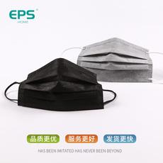 Марлевая повязка от пыли Epshome DLZ/50