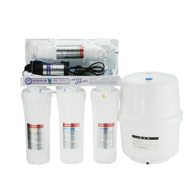 净水器家用 直饮 纯水机RO反渗透净水机 厨房自来水纯净水过滤器