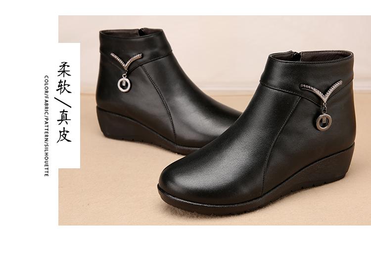 伊露鞋类专营店_FAMOUS SEABIRDS/名洋鸟品牌产品评情图