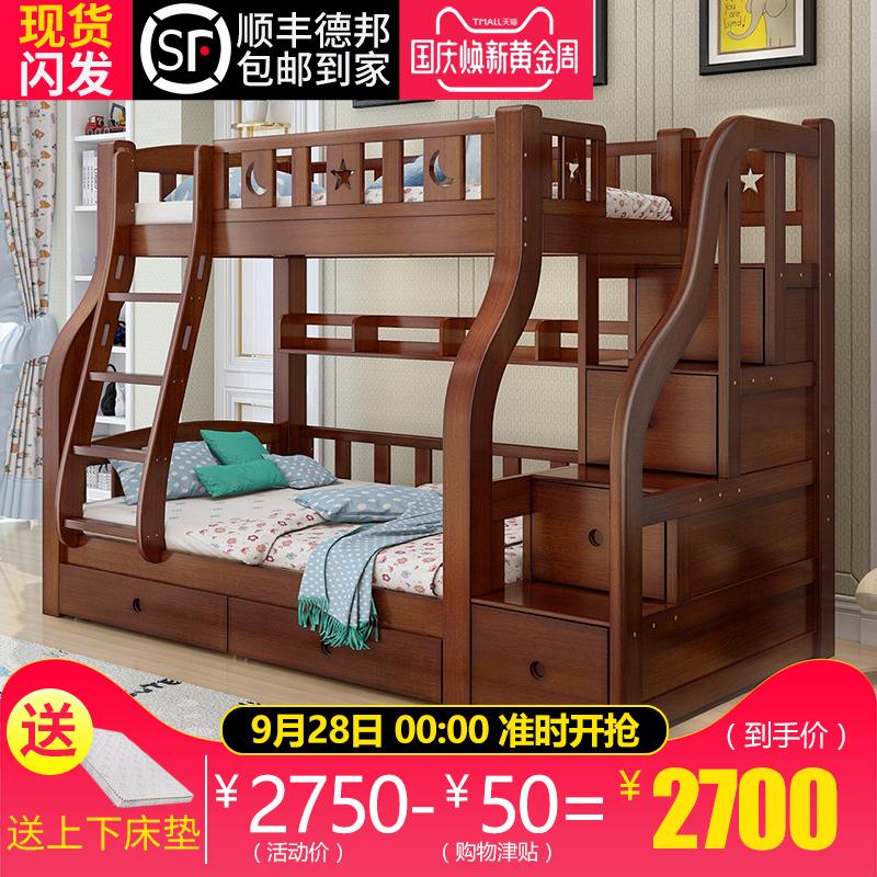 实木高低床儿童床美式上下床双层床成人母子床胡桃木子母床上下铺