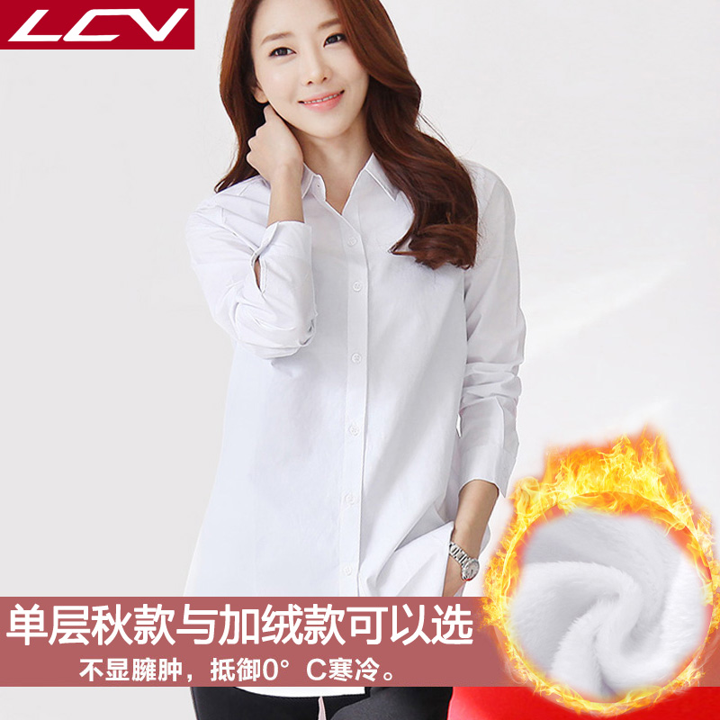 Ladies shirt Lcv lcv2067