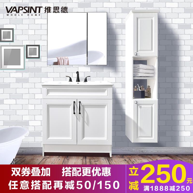 维思德浴室柜组合北欧落地式洗脸洗手盆柜组合卫生间洗漱台面盆柜