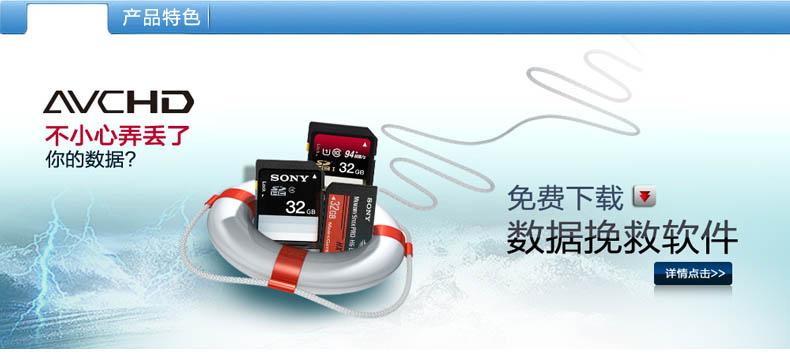 东方金钻数码专营店_Sony/索尼品牌产品评情图
