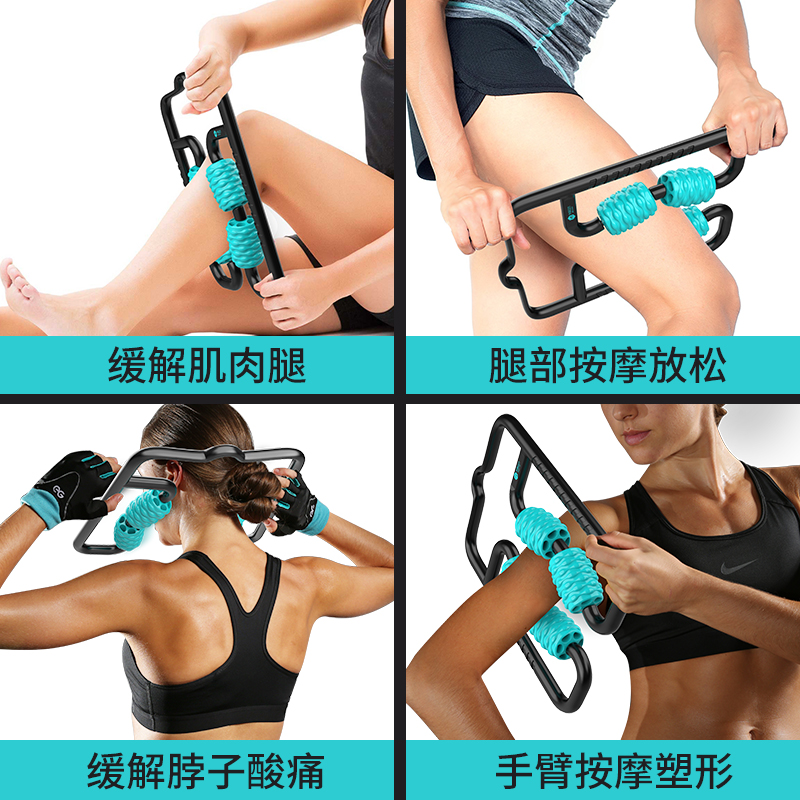 Foam shaft muscle relaxation stovepipe roller fitness yoga equipment female mace massaging stick thin muscle leg roller