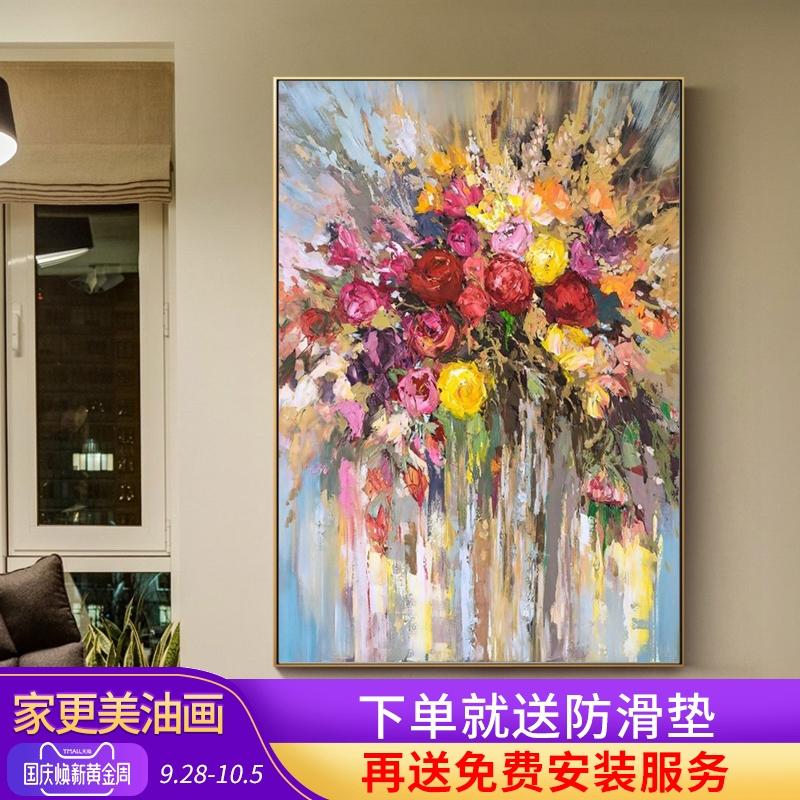 纯手绘油画玫瑰花卉客厅装饰画酒店别墅样板房挂画玄关书房壁画大