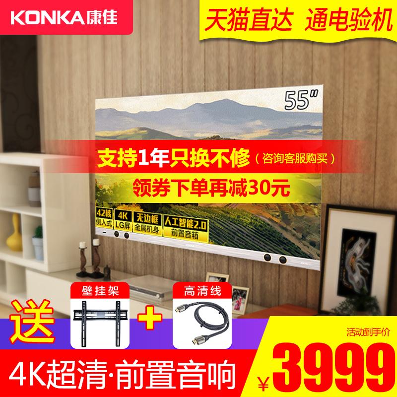 Konka-康佳 LED55X9 55英寸液晶电视机4K超高清智能网络平板60