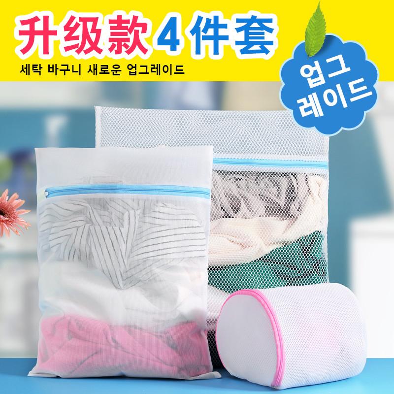 洗衣袋护洗袋套装细网洗衣服网袋粗网洗衣机专用大号洗护袋文胸袋
