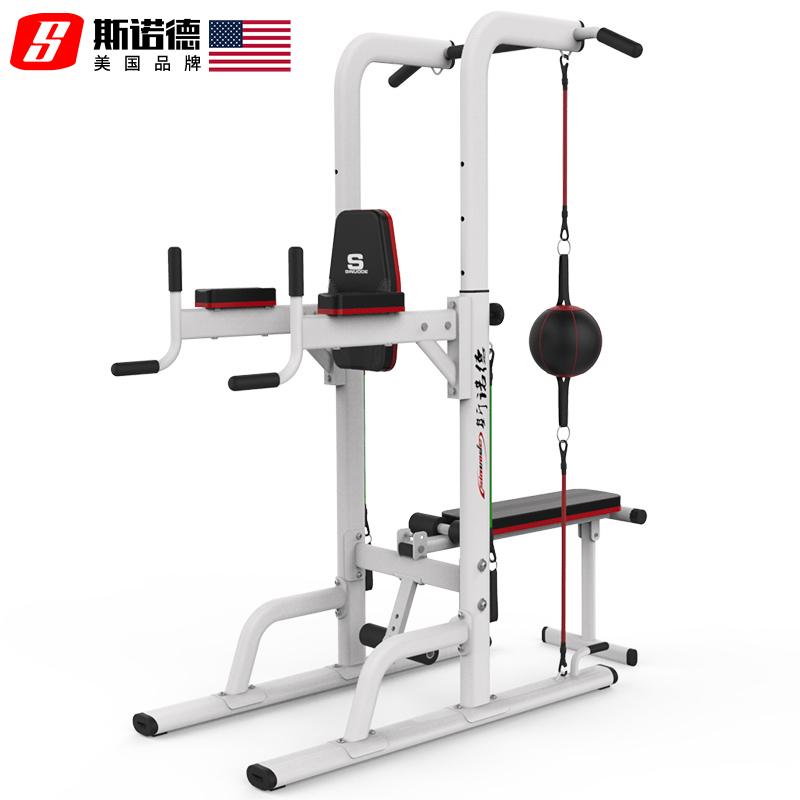 美国斯诺德引体向上器室内单杠多功能双杠运动健身器材家用训练