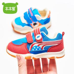 木木屋2018春秋软底男女宝宝童鞋学步防滑运动鞋机能鞋子儿童鞋