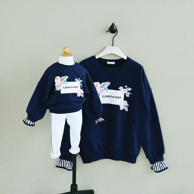 2017 autumn new children's clothing Korean parent-child fake two pieces of mother and daughter Korean autumn paragraph parent-child sweater bottoming shirt