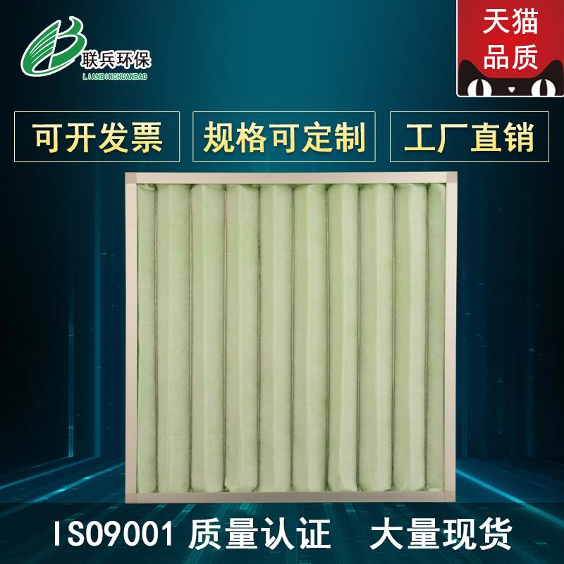 F5中效板式过滤器空气过滤器绿白棉双层过滤网GMP机组替换过滤网