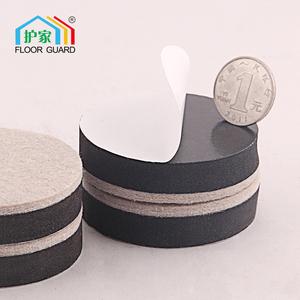 桌脚垫 家用加厚增高沙发椅垫保护套 防滑垫家具地板保护垫耐磨