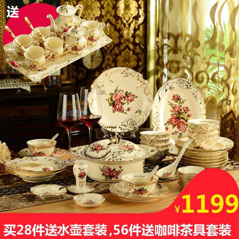 28-56头欧式陶瓷餐具套装 金边碗碟盘骨瓷碗盘筷组合创意婚庆礼品